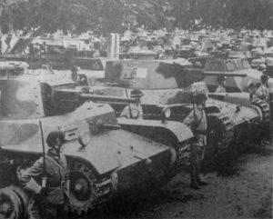 97式戦車 チハ改